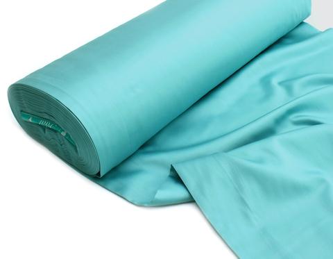 Пыльно-голубой (сатин класса люкс, Турция),240 см
