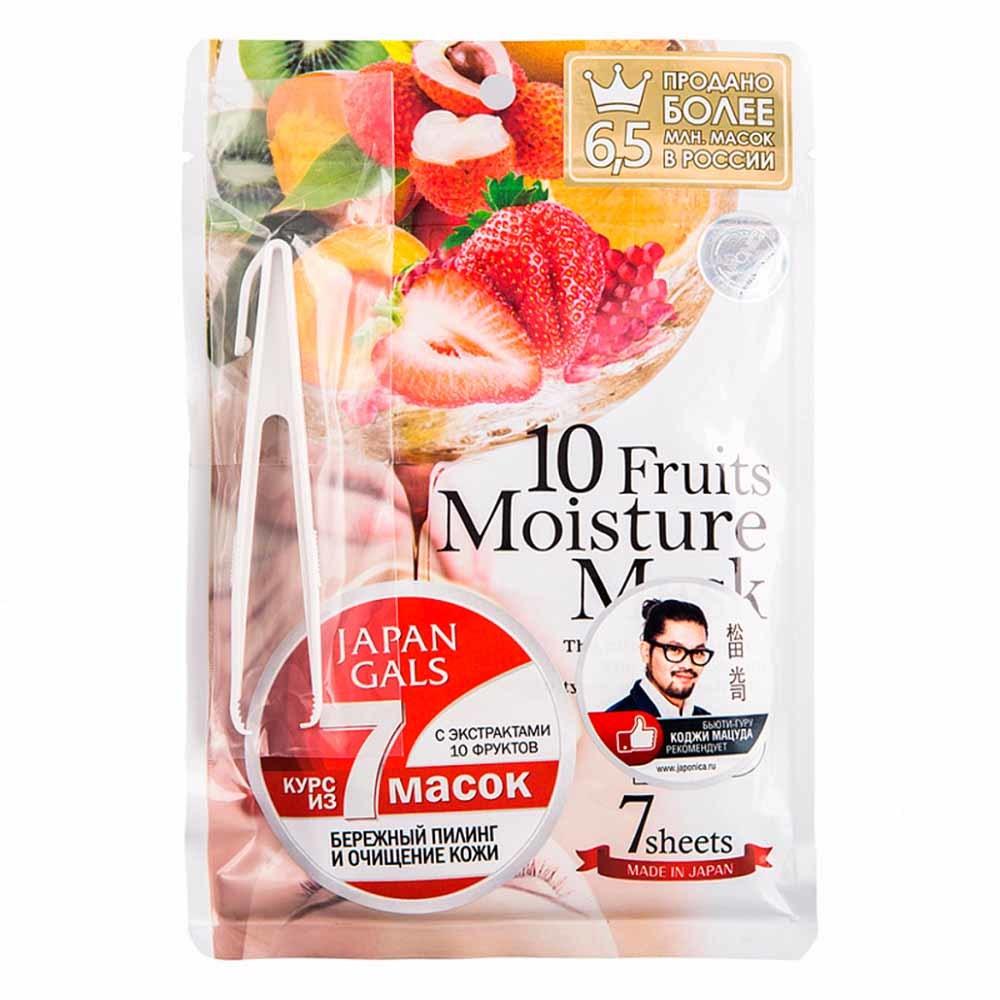 Маски для лица с экстрактом 10 фруктов 7 шт