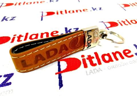 Брелок-ремешок с надписью LADA (кожзаменитель, коричневый)