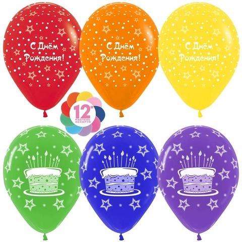 Шар (12''/30 см) С Днем Рождения! (торт и звезды), Ассорти, пастель, 5 ст.