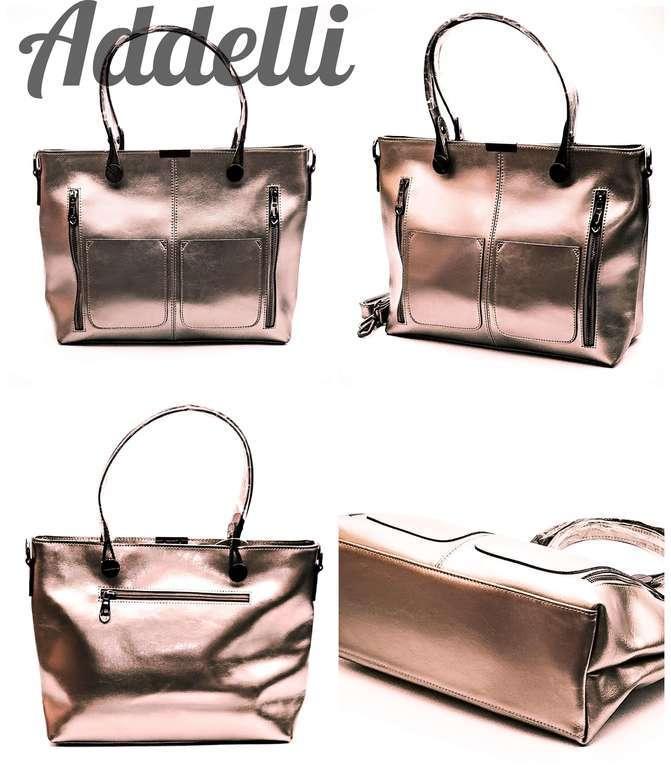 Женская сумка 9230