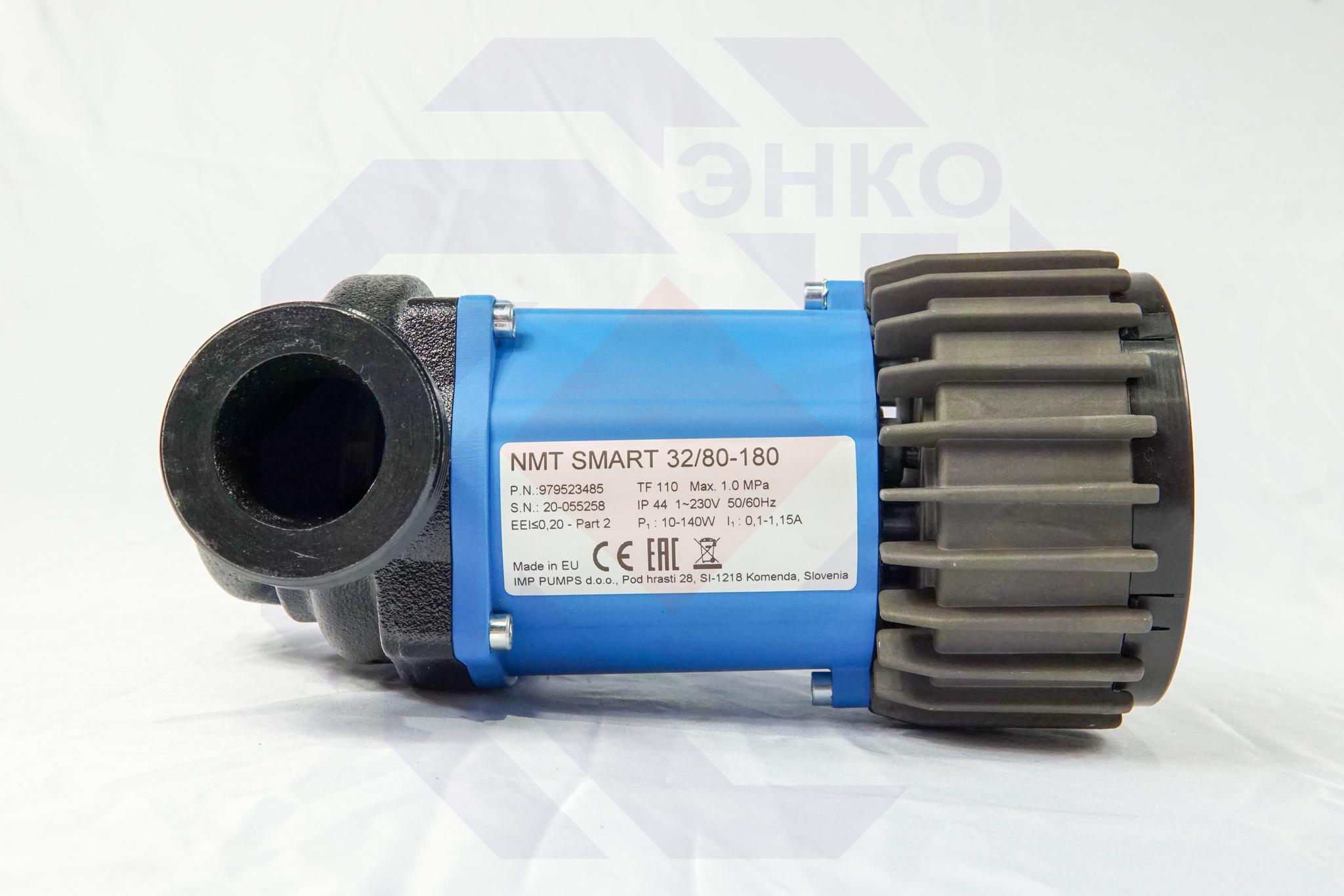 Насос циркуляционный IMP NMT SMART 32/80-180