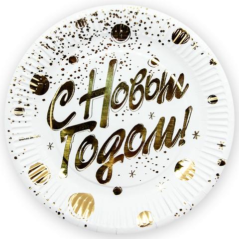 Тарелки (7''/18 см) С Новым Годом!, Золото/Белый, 6 шт.