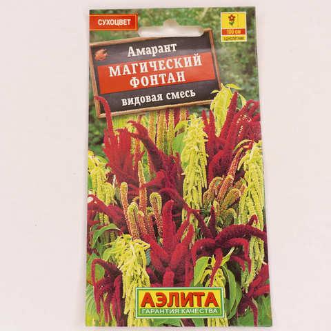 Семена Амарант Магический фонтан смесь 0,5г