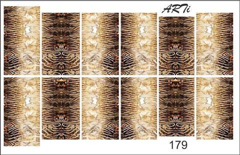Слайдер наклейки Arty for you №179 купить за 80руб