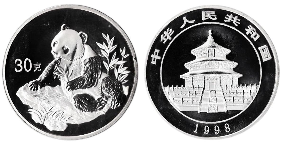 Жетон Китайская панда. Китай. 1998 год. PROOF