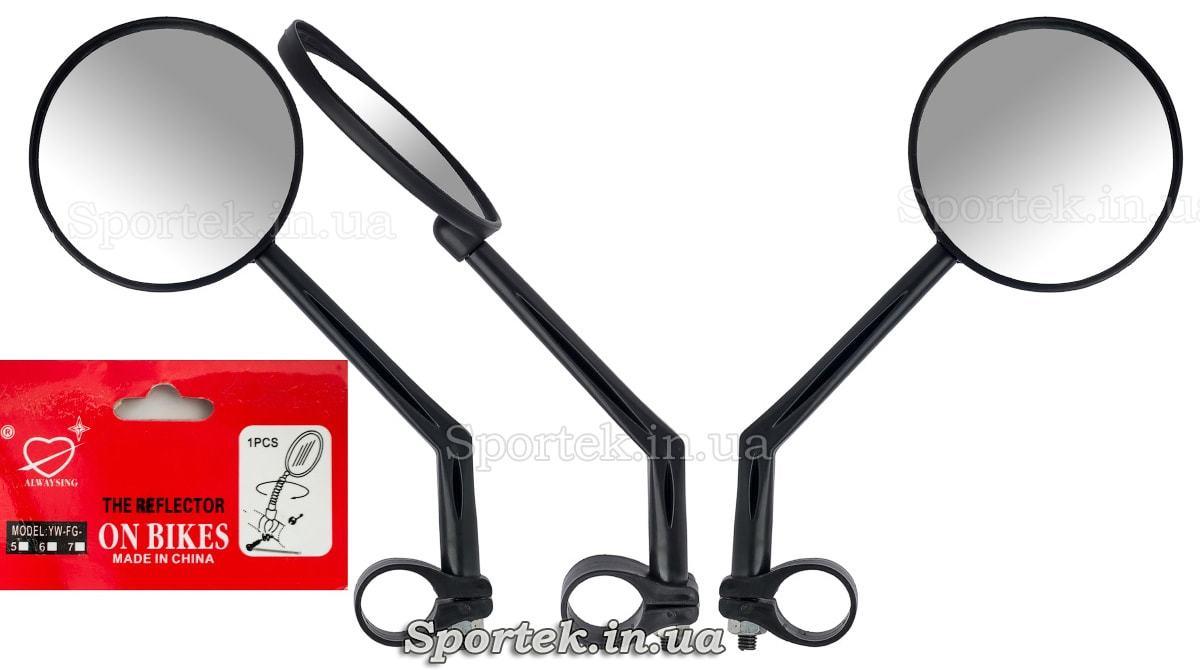 Зеркало заднего вида для велосипеда круглое
