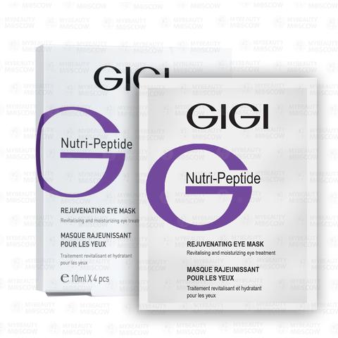 GIGI Nutri-Peptide Eye Contur Mask