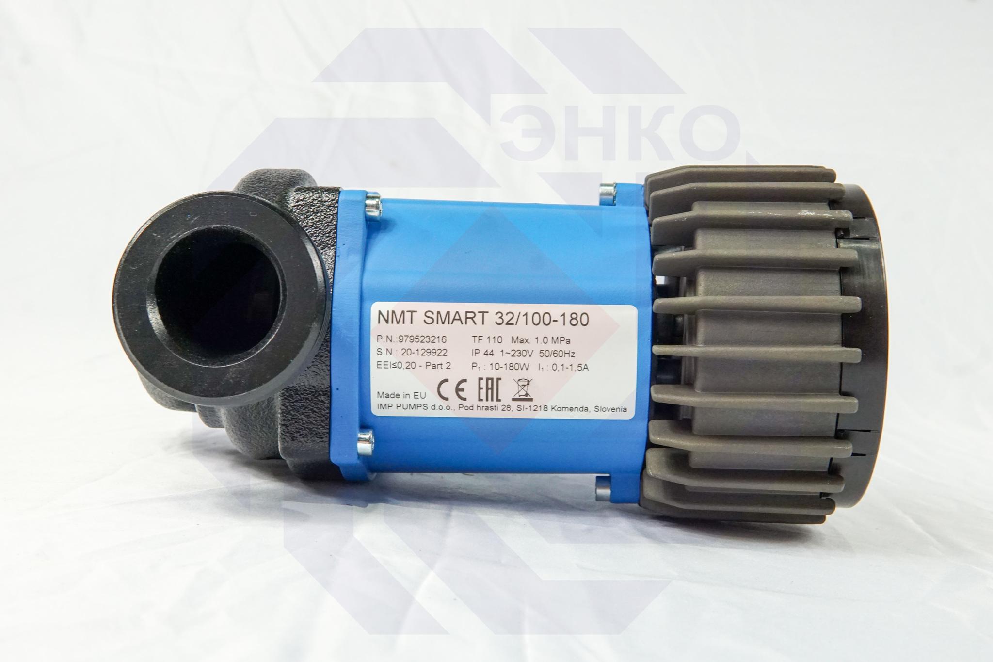 Насос циркуляционный IMP NMT SMART 32/100-180