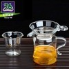 Набор для чая Brand 76 THW-230