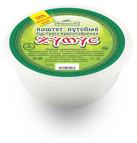 Хумус сухой, 66 гр. (ИП Корниенко)