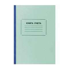 Книга учета бухгалтерская Attache офсет А4 96 листов в клетку на сшивке (обложка - плотный картон)