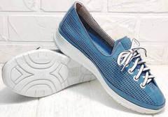 Летние спортивные туфли кеды с белой подошвой женские смарт casual Wollen P029-2096-24 Blue White.