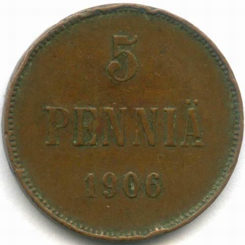 5 пенни 1906 г. (Россия для Финляндии) F-VF