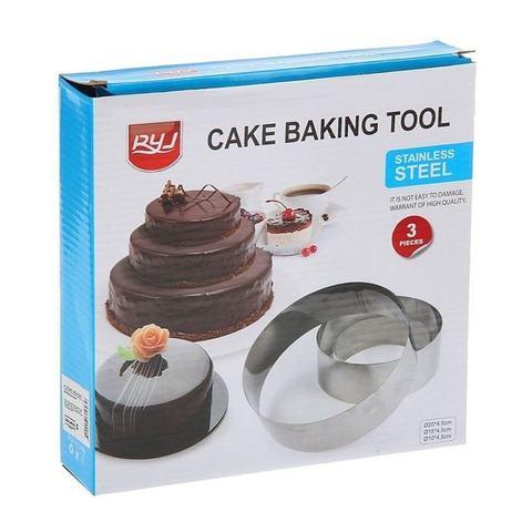 Форма для торта (круг, 3 шт)