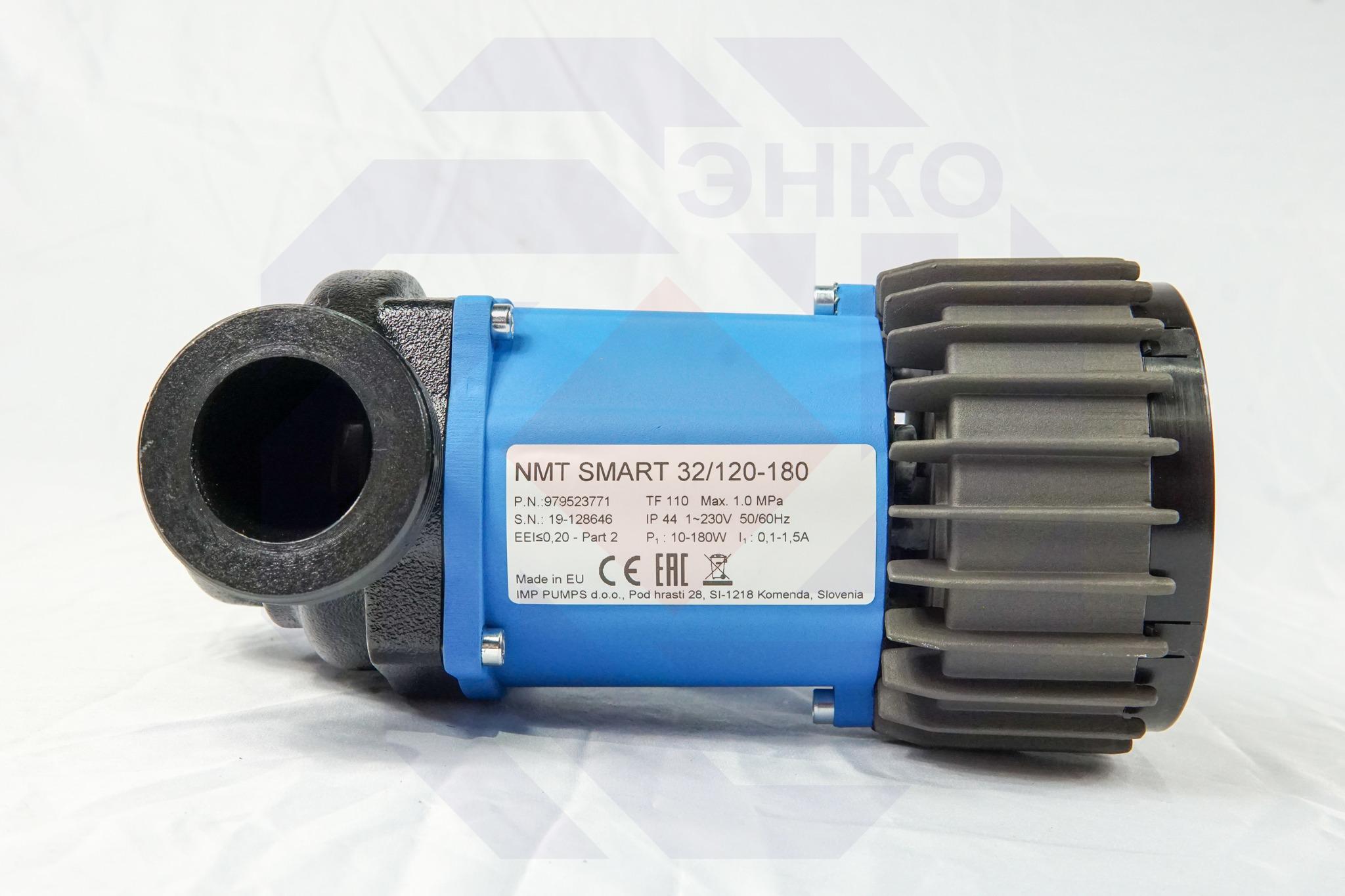 Насос циркуляционный IMP NMT SMART 32/120-180