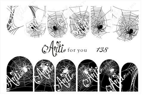 Слайдер наклейки Arti for you 138 купить за 100руб