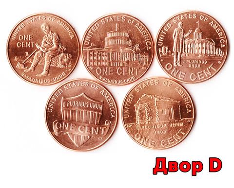 """Набор монет по 1 центу """"Юность Линкольна"""" Двор D"""