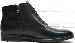 Теплые мужские ботинки на зиму Ikoc 3640-1 Black Leather.