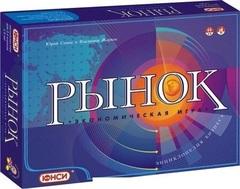 """Экономическая игра """"Рынок"""""""