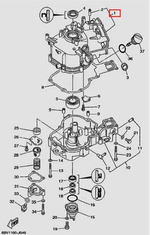 Блок двигателя для лодочного мотора F5 Sea-PRO(4-1)