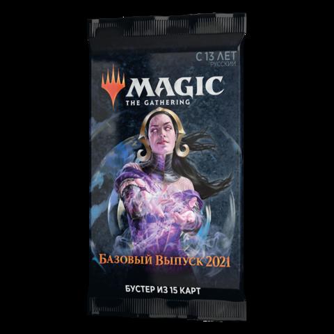Коллекционная карточная игра Magic: The Gathering. Бустер