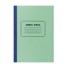 Книга учета бухгалтерская Attache офсет А4 96 листов в линейку на сшивке (обложка - плотный картон)