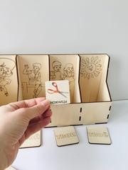 Дидактическая игра Местоимения Сенсорика