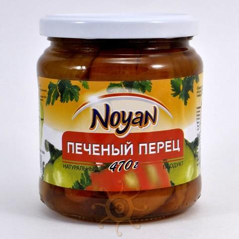 Перец печеный Noyan, 470г