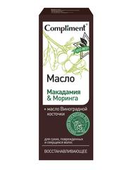 Compliment ECO BEST Масло восстанавливающее для сухих, поврежденных и секущихся волос Макадамия & Моринга
