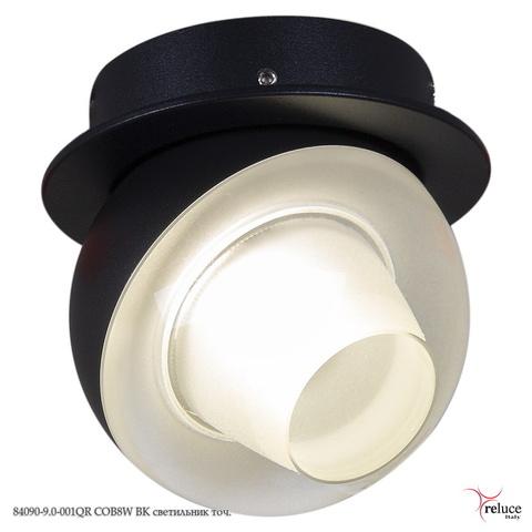 84090-9.0-001QR COB8W BK светильник точ.