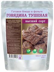 Туристическая еда Кронидов (Говядина тушеная, В/С Каскад 250 гр.)