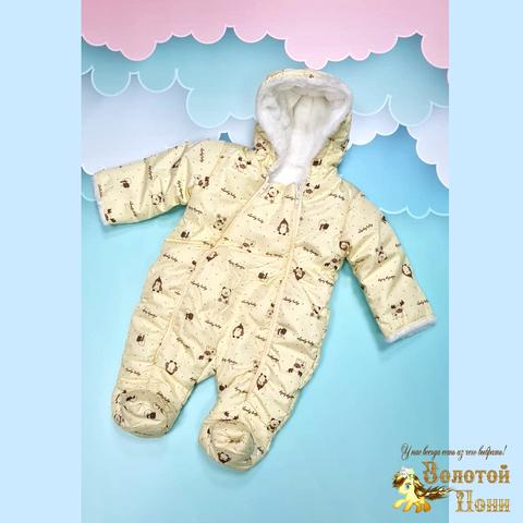 Комбинезон детский на меху (68-80) 210220-Р7849