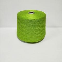 Ziche, Shine, Хлопок 50%, Акрил 50%, Зеленый кислотный, 2/30, 1500 м в 100 г