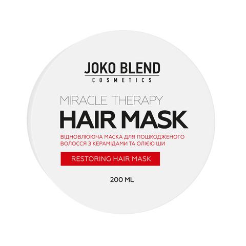 Маска відновлююча для пошкодженого волосся Miracle Therapy Joko Blend 200 мл (3)