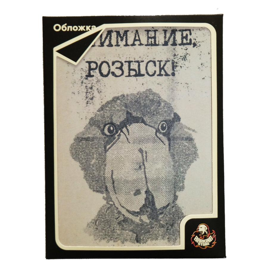 Китоглав / обложка для паспорта