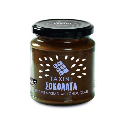 Кунжутная паста Тахини с шоколадом KANDYS