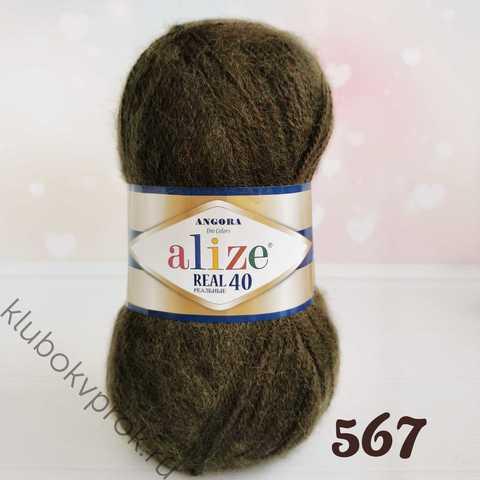 ALIZE ANGORA REAL 40, 567
