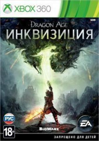 Dragon Age: Инквизиция (Xbox 360, русские субтитры)