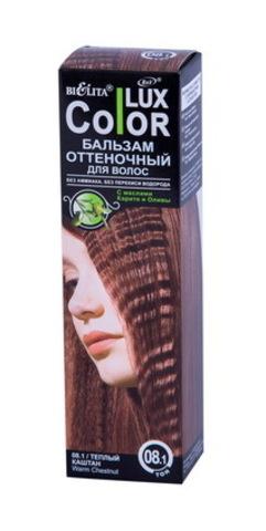 Белита COLOR LUX Бальзам оттеночный для волос тон 08.1 тёплый каштан 100мл
