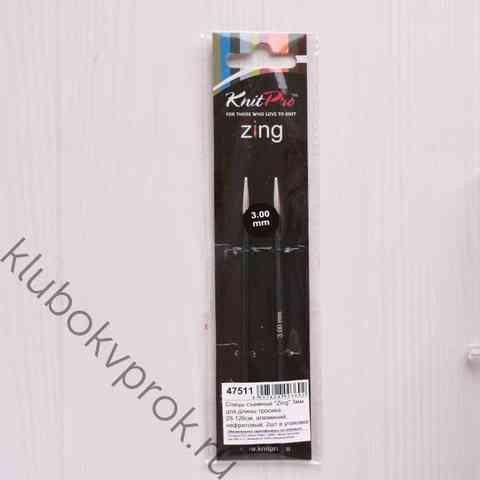 Спицы съемные Knit Pro Zing 3мм