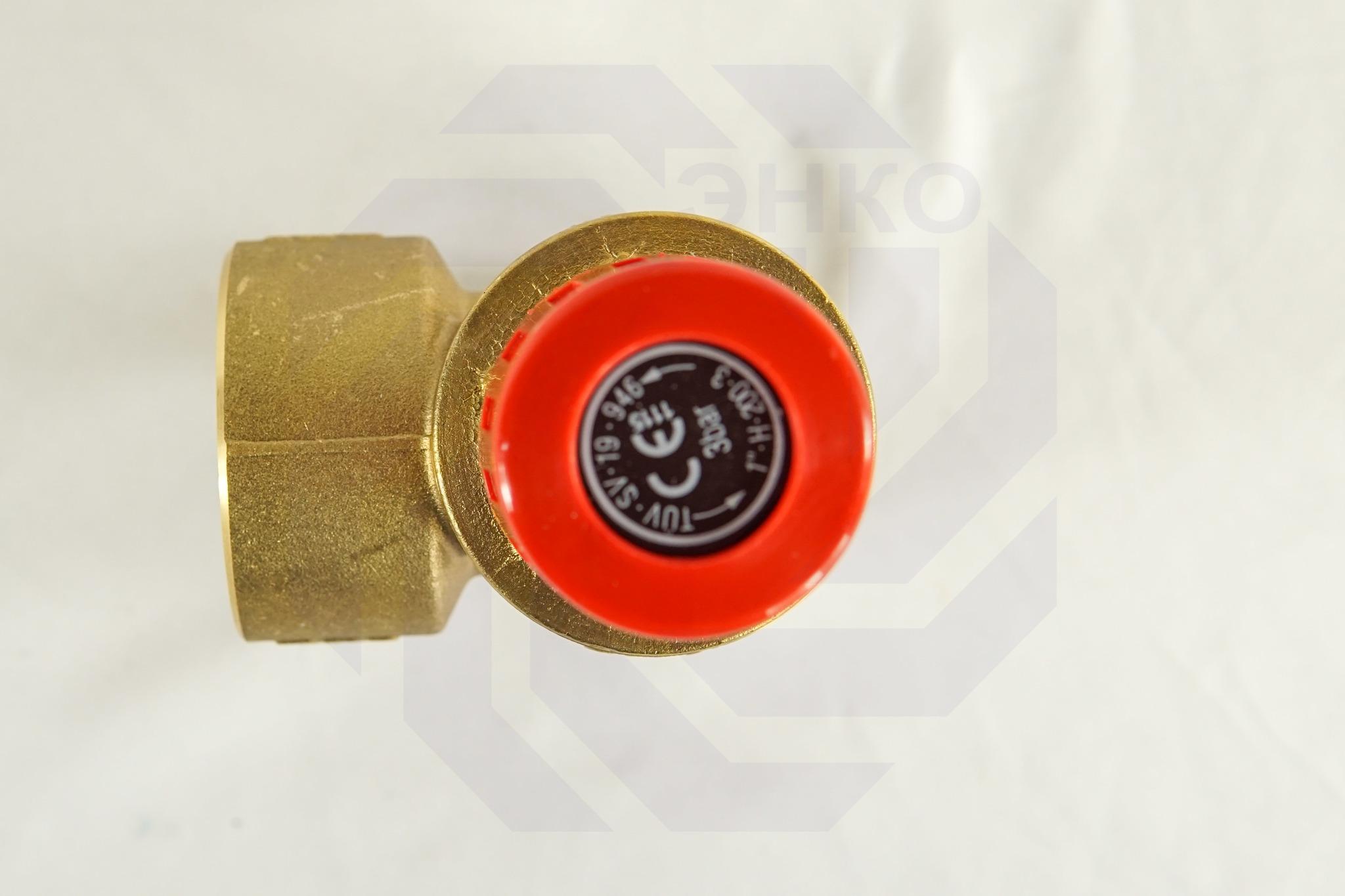 Клапан предохранительный WATTS SVH 3 бар 1
