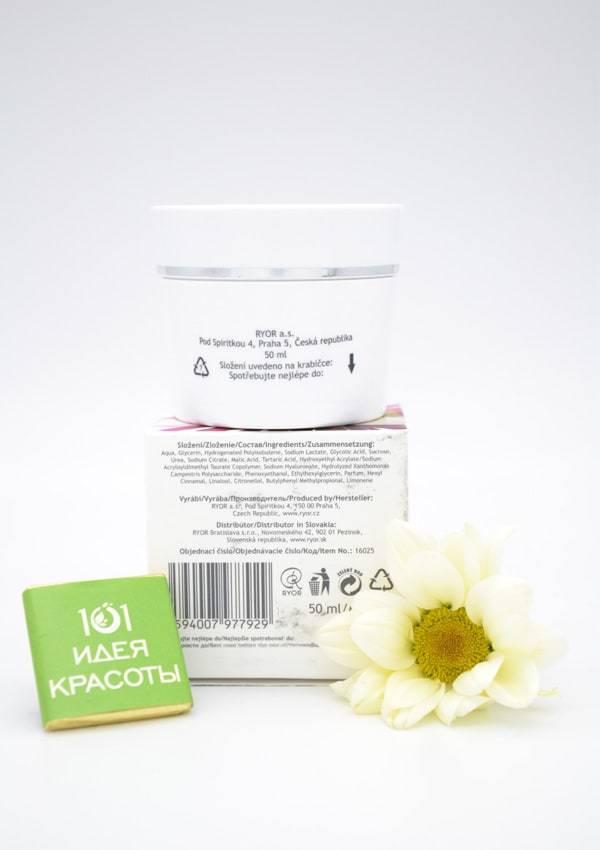 Ryor Энзиматический пилинг с фруктовыми кислотами для любого типа кожи, 50мл