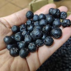 Черноплодная рябина свежая / 500 гр