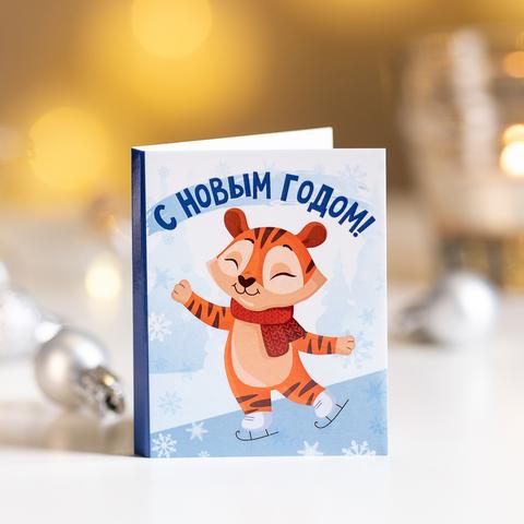 ❄ Мини-открытка