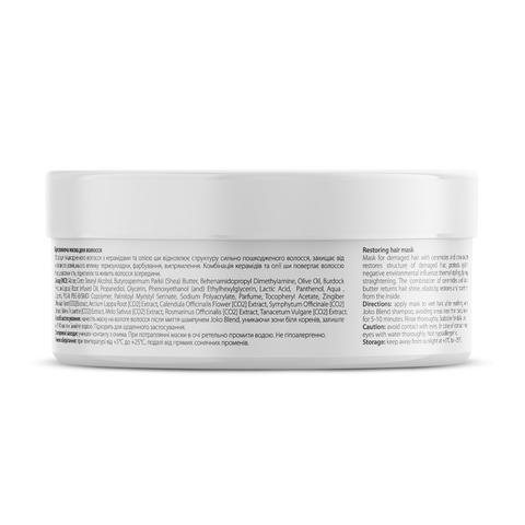 Маска відновлююча для пошкодженого волосся Miracle Therapy Joko Blend 200 мл (5)