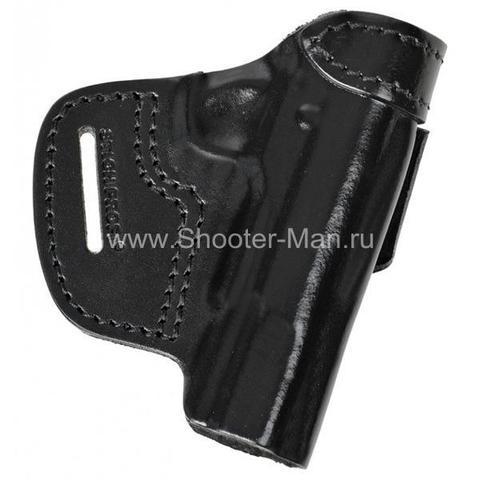 Кожаная кобура на пояс для пистолета Гроза - 03 ( модель № 5 )