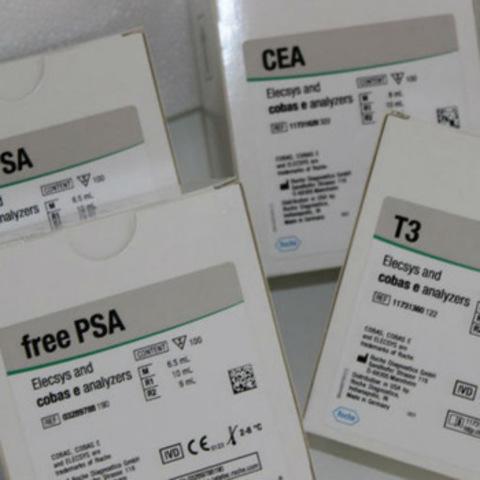Лактатдегидрогеназа МФКХ (Lactate Dehydrogenase acc. IFCC ver.2 (LDHI2))2х50 тестов