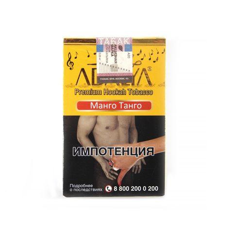 Табак для кальяна Adalya Mango Tango 50 гр
