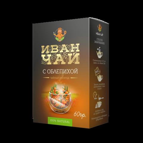 Сибирский Иван-чай «С облепихой», 60 г